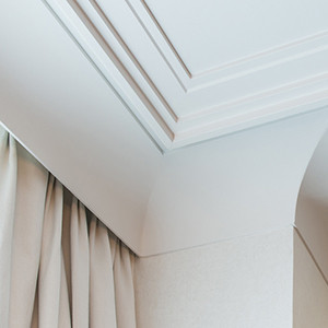 Curtain Profiles: Practical Solution, Elegant Finish