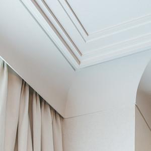 Gardinenleisten: Praktische Lösung mit eleganter Ausführung